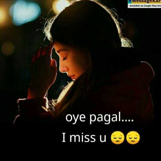 😢 Sorry baby - Messages Available on Google Play Sto oye pagal . . . . I miss u - ShareChat