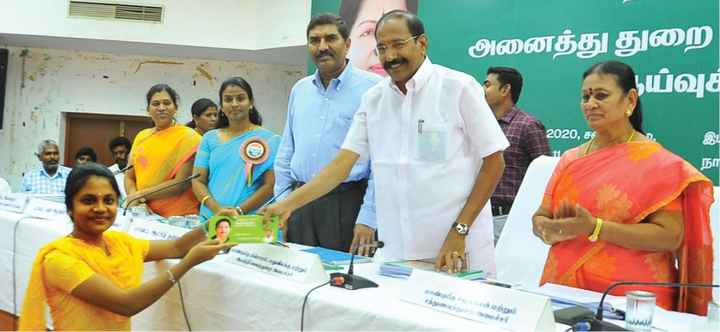 TNGovt - அனைத்து துறை ய்வுக் 2020 , சக நா மான்புக்கு பான் மற்றும் - ShareChat