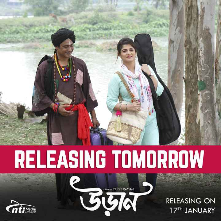 🎬UraanMusicContest🎶 - RELEASING TOMORROW ' উড়ান a film by TRIDIB RAMAN RELEASING ON 17TH JANUARY sense TH Media Limited - ShareChat