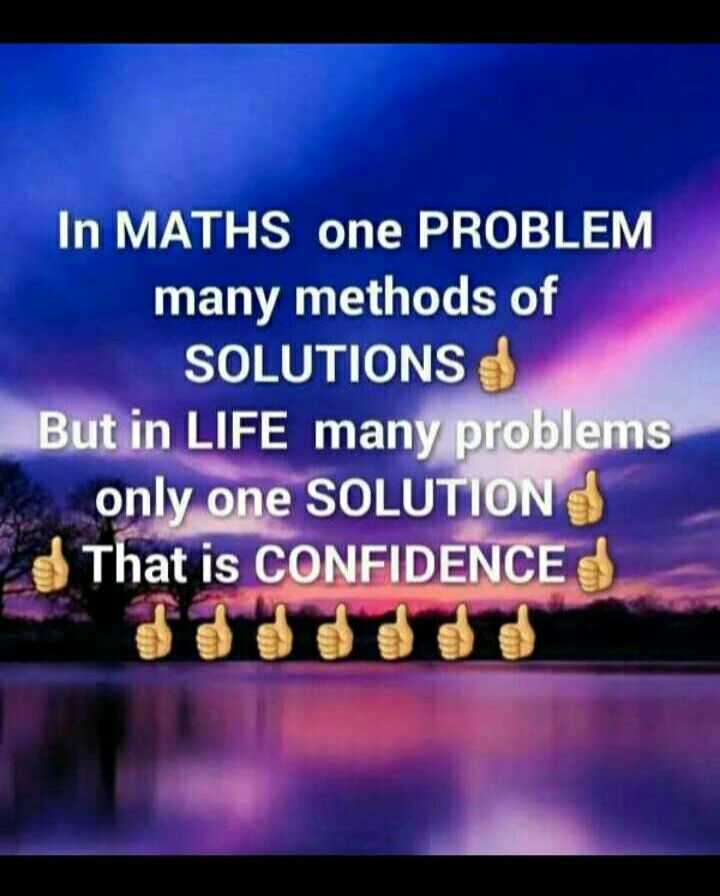 🤳Whatsapp DP - In MATHS one PROBLEM many methods of SOLUTIONS But in LIFE many problems only one SOLUTION That is CONFIDENCE - ShareChat