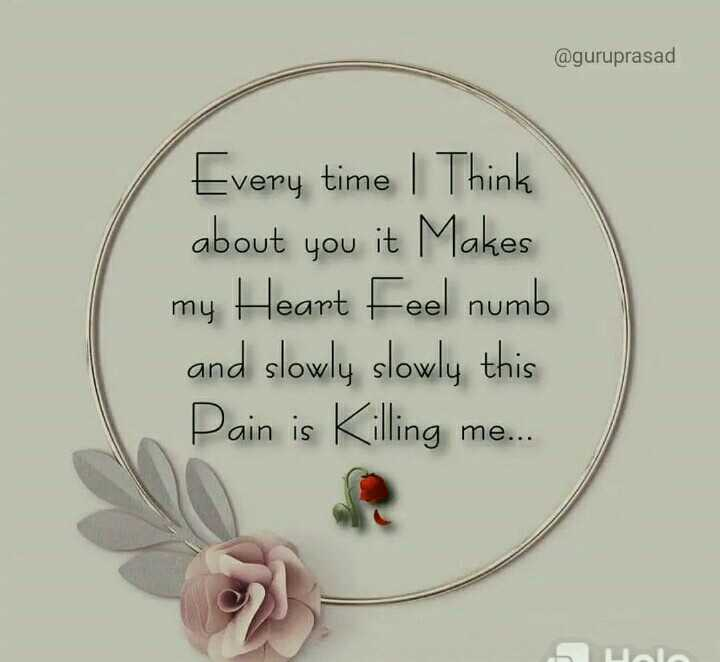 🤳Whatsapp DP - @ guruprasad Every time | Think about you it Makes my Heart Feel numb and slowly slowly this Pain is Killing me . . . - ShareChat