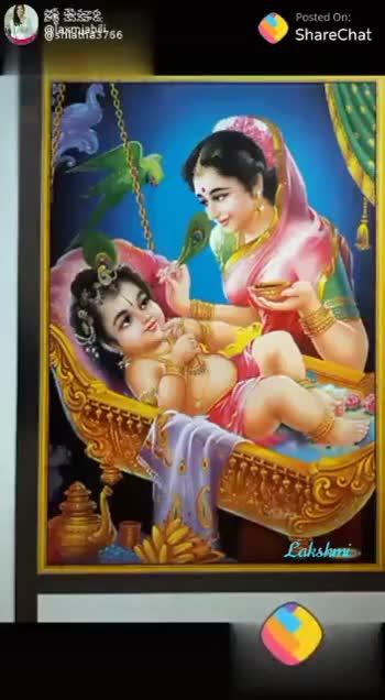 మహా భారతం - ShareChat