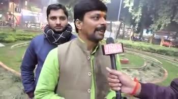 BJP ਸੰਕਲਪ ਪੱਤਰ 2019 - ShareChat
