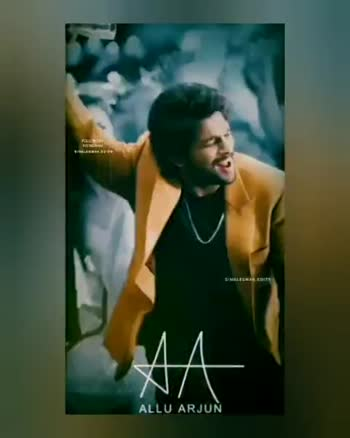 #allu arjun - ShareChat