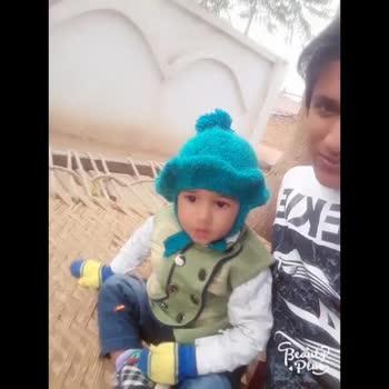 👼बच्चों का वीडियो - ShareChat