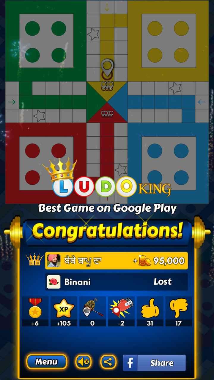 ajo khedn chliya ludo - Boob LUDOKING Best Game on Google Play Congratulations ! aaaay En + LO 95 , 000 w Binani Lost XP + 6 + 105 105 0 - 2 31 17 Menu © f Share - ShareChat