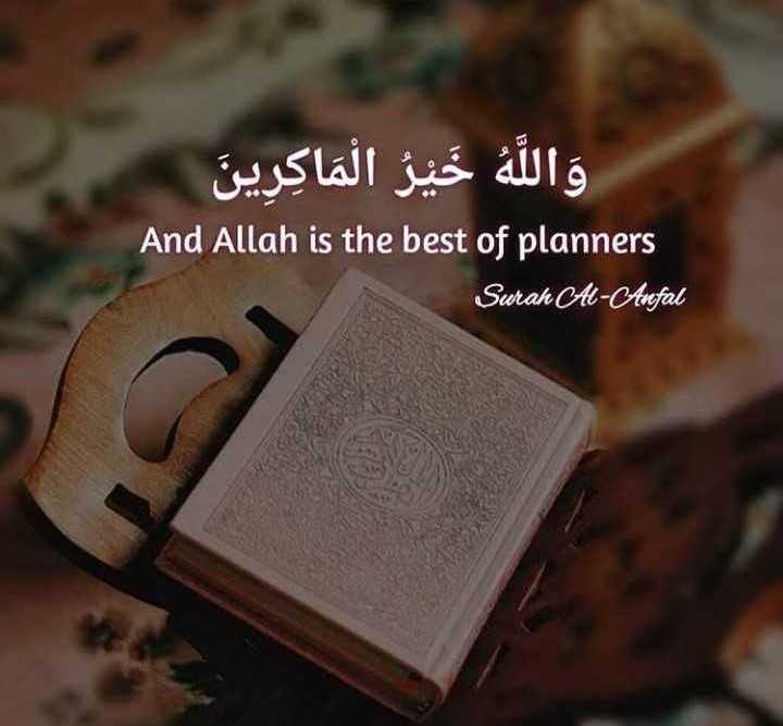 allah ❤️ - والله خير الماكرين And Allah is the best of planners Surah Al - Anfal - ShareChat