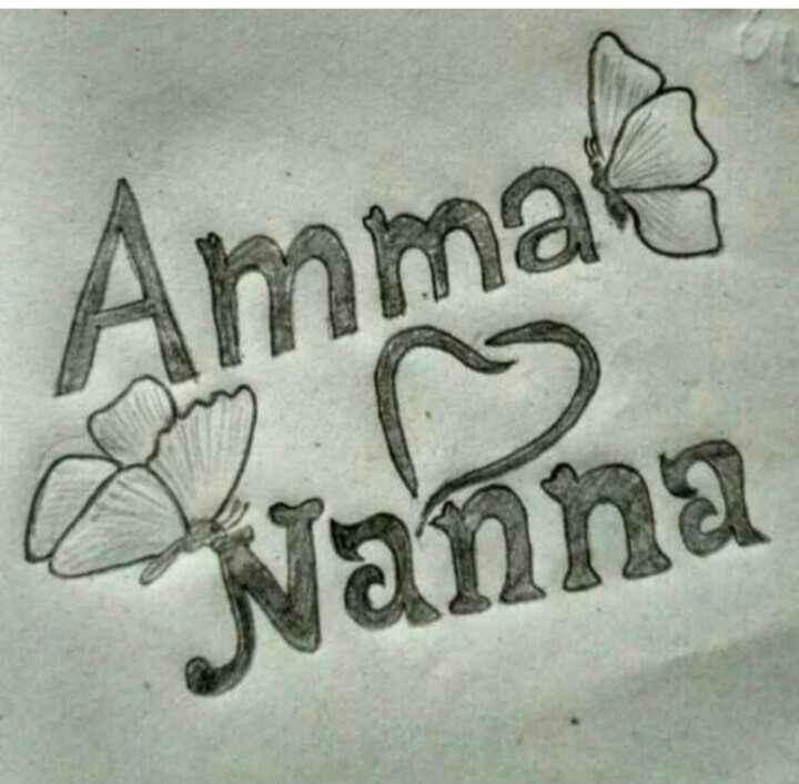 💘🎉amma🎉💘 - Amma พอทาน - ShareChat