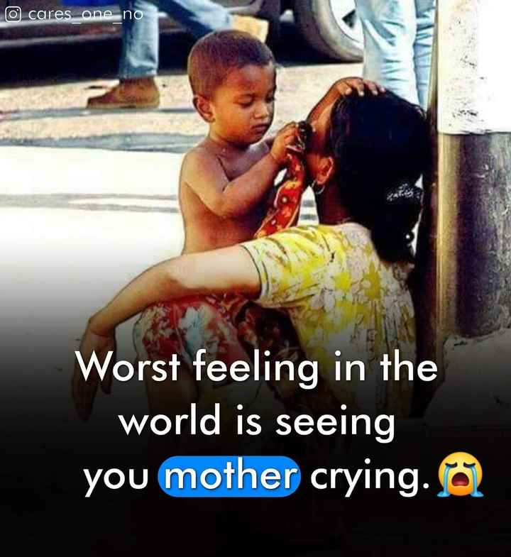 amma💕 - o cares one no Worst feeling in the world is seeing you mother crying . @ - ShareChat