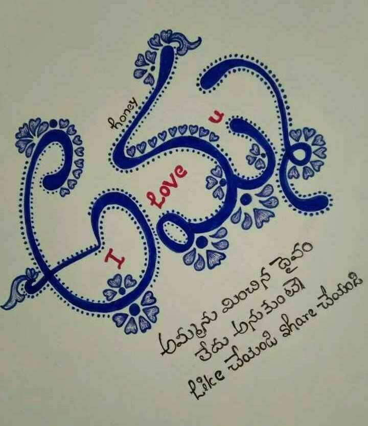 amma - అwణం ఇణpp అమ్మను మించిన దైవం లేదు ఎను మేం Ple చేయండి share చేయండి - ShareChat