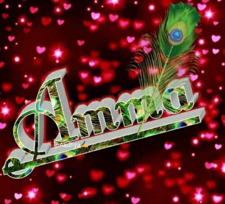 amma amma - Lima Comedhy - ShareChat