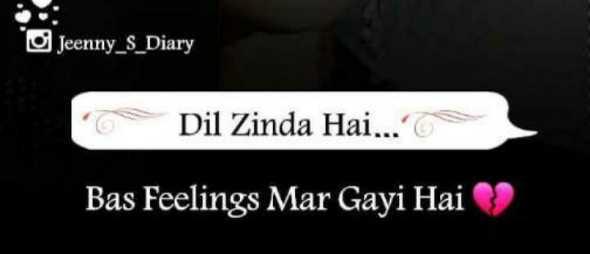 Archana Sharma - O Jeenny _ S _ Diary Dil Zinda Hai . . . Bas Feelings Mar Gayi Hai - ShareChat