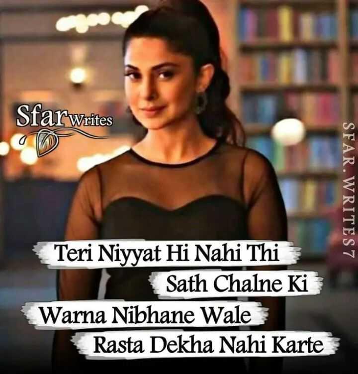 😘💗attitude~queen💗😘 - Sfarwrites SFAR . WRITES 7 Teri Niyyat Hi Nahi Thi Sath Chalne Ki Warna Nibhane Wale Rasta Dekha Nahi Karte - ShareChat