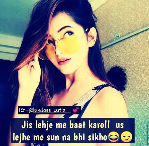 Attitude Queen 😎👑 - IG - @ bindass _ cutie Jis lehje me baat karo ! ! us lejhe me sun na bhi sikho - ShareChat