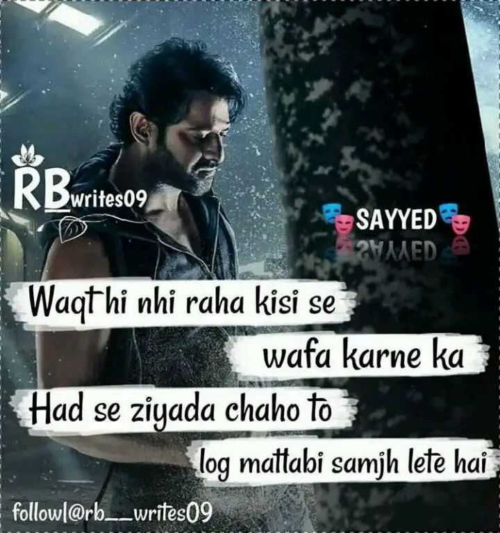 attitude queen 🔫👑 - Dwrites09 SAYYED3 НАДЕD Waqthi nhi raha kisi se wafa karne ka Had se ziyada chaho to log mattabi samjh lete hai followl @ rb _ _ writes09 - ShareChat