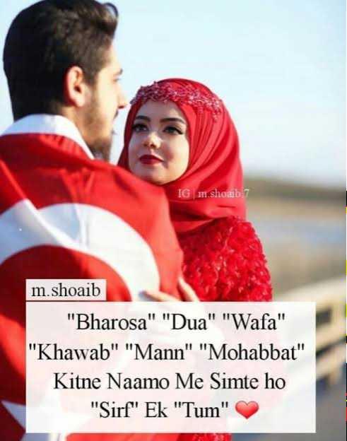 😍 awww... 🥰😘❤️ - IG m . shoaib 7 m . shoaib Bharosa Dua Wafa Khawab Mann Mohabbat Kitne Naamo Me Simte ho Sirf Ek Tum - ShareChat