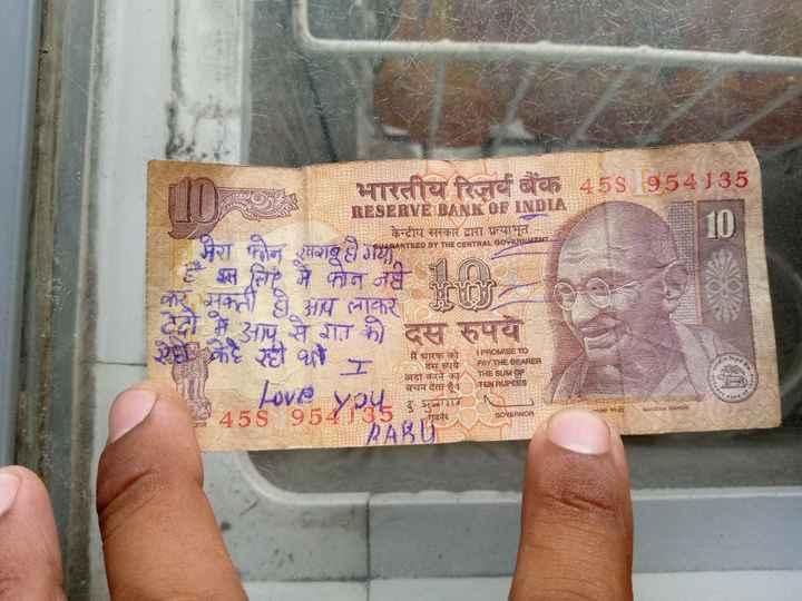 😍 awww... 🥰😘❤️ - केन्द्रीय सरकार द्वारा प्रत्याभूत - भारतीय रिजर्व बैंक 45s 354135 RESERVE BANK OF INDIA _ मरा ) 09 Asaruto procea oorahua र ति में फोन जस र नकती है अप लाकर * 9 से 17 की दस रुपय 2 टी १ में पास गये । छ । वचन देता है । Rurees में धारक को दस रुपये अदा करने का वचन देता है । IPROMISE TO PAY THE BEARER THE SUM OF TENRUPEES : अब WARTA BAND GOVERNOR उपते 45S 95 - ShareChat
