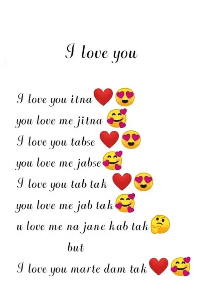 😍 awww... 🥰😘❤️ - I love you I love you itna you love me jitna I love you tabse you love me jabse I love you tab tak you love me jab tak u love me na jane kab tak but I love you marte dam tak - ShareChat