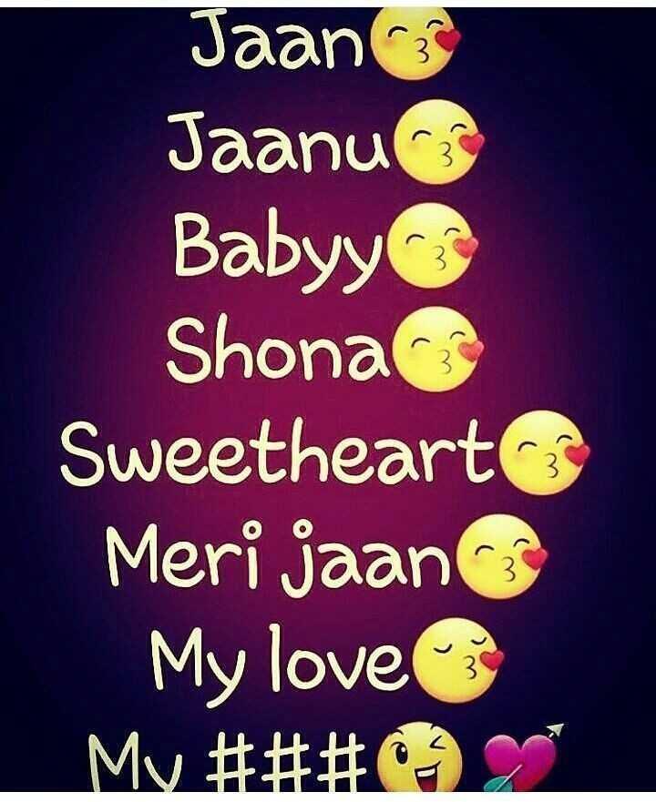 😍 awww... 🥰😘❤️ - Jaan Jaanus Babyy Shona Sweetheart Meri jaan My love My # # # - ShareChat
