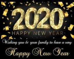 😍 awww... 🥰😘❤️ - 20201 - HAPPY NEW YEAR : Wishing you & youa family to have a very Happy New Year - ShareChat