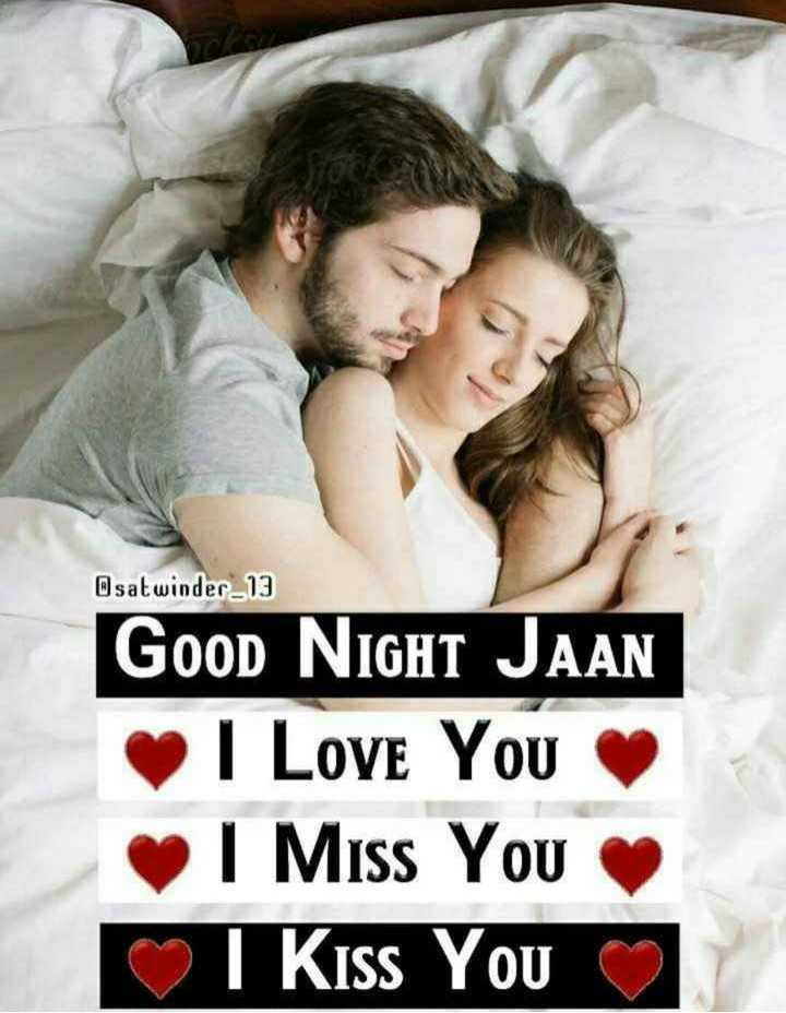 😍 awww... 🥰😘❤️ - Osat winder _ 13 Good Night JAAN I Love You I Miss You ♡ I Kiss You - ShareChat