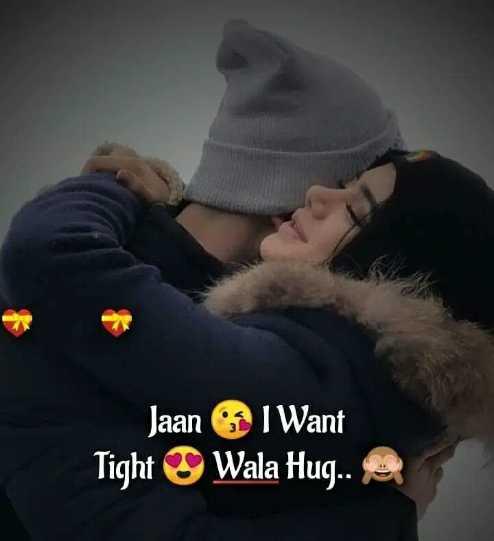 😍 awww... 🥰😘❤️ - Jaan I Want Tight Wala Hug . . - ShareChat