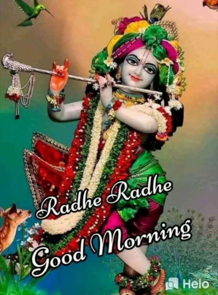😍 awww... 🥰😘❤️ - Radhe Good Morning a - ShareChat