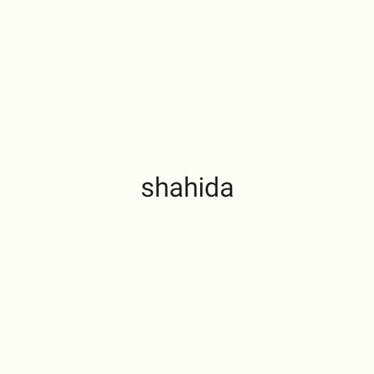🍿  ആൽബം സോങ്സ് - shahida - ShareChat