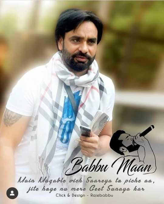 babbu maan lovers - Babbu Maan Main Muqable rich Saareya ta piche aa , jite haye nu mere Geet Sunaya kar Click & Design - Rajebabbu - ShareChat