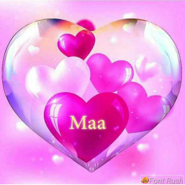 best dp - Maa 26 ) Font Rush - ShareChat