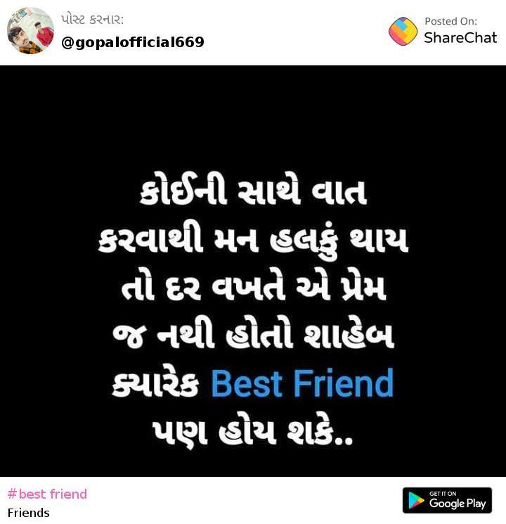 best friend પ્રેમ નું સ્ટેશન whatsapp status