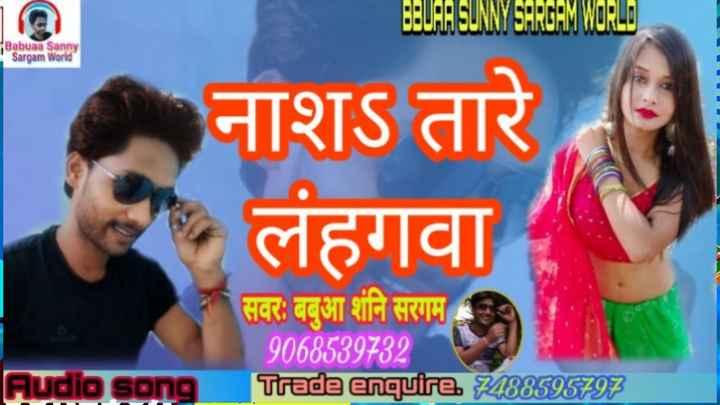 bhojpuri dhmaka - ShareChat
