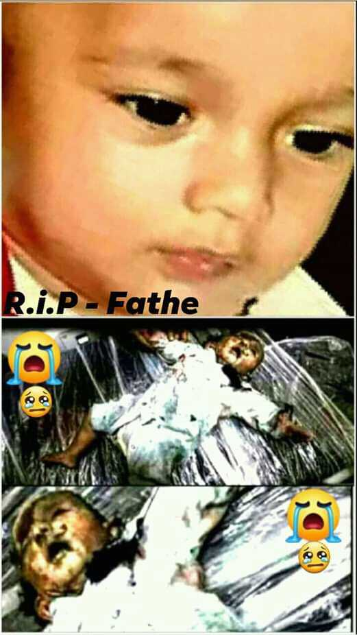 ⚫ black day in punjab ⚠ - R . I . P - Fathe - ShareChat