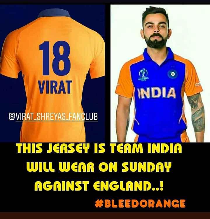 🧡 bleed orange (ਇੰਡੀਆ ਟੀਮ ਦੀ ਨਵੀਂ ਜਰਸੀ) - VIRAT INDIA @ VIRAT _ SHREYAS _ FANCLUB THIS JERSEY IS TEAM INDIA WILL WEAR ON SUNDAY AGAINST ENGLAND . . ! # BLEEDORANGE - ShareChat