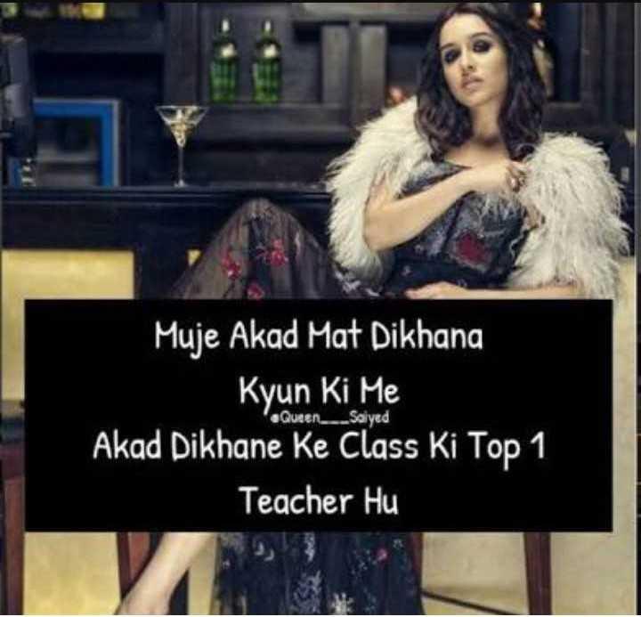 bullet girl🔫😎 - Muje Akad Mat Dikhang Kyun Ki Me Akad Dikhane Ke Class Ki Top 1 Teacher Hu Queen _ _ . Selyed - ShareChat