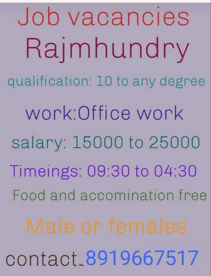 📰business news - Job vacancies Rajmhundry qualification : 10 to any degree work : Office work salary : 15000 to 25000 Timeings : 09 : 30 to 04 : 30 Food and accomination free Male or females contact : 8919667517 - ShareChat