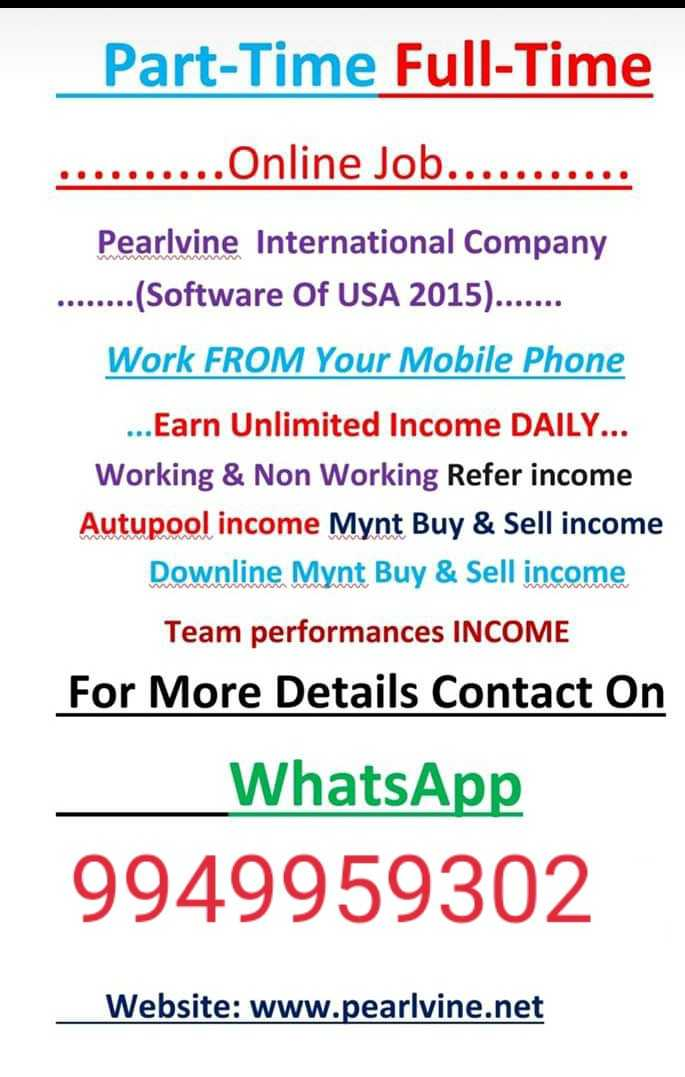 📰business news - Part - Time Full - Time . . . . . . . . . . Online Job . . . . . . . Pearlvine International Company . . . ( Software Of USA 2015 ) . . . . . . Work FROM Your Mobile Phone . . . Earn Unlimited Income DAILY . . . Working & Non Working Refer income Autupool income Mynt Buy & Sell income Downline Mynt Buy & Sell income Team performances INCOME For More Details Contact On WhatsApp 9949959302 Website : www . pearlvine . net - ShareChat