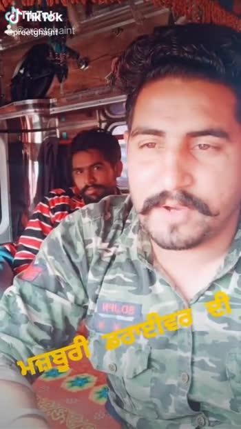 veer truck wala - ShareChat
