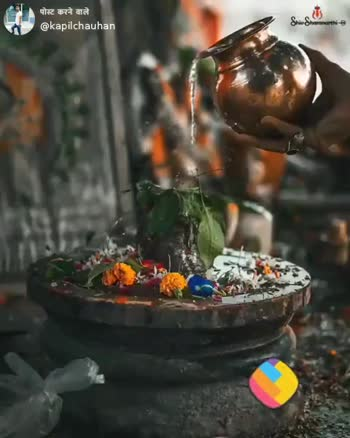 ☘शिव पूजा - ShareChat