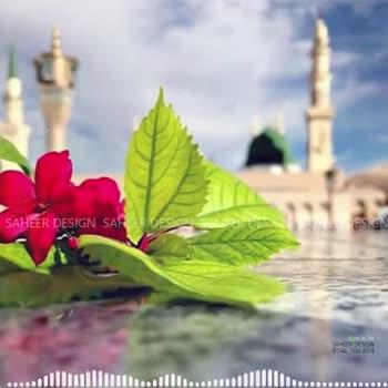 ❤️Ishq Mubarak - ShareChat