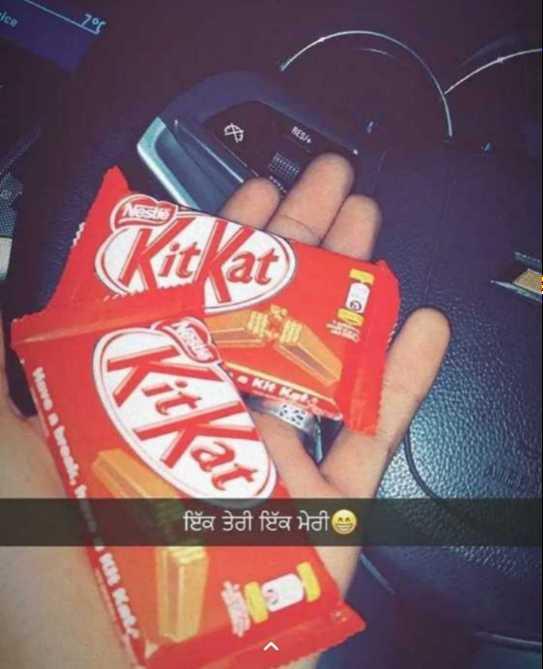 🍫  chocolate ਲਵਰਜ਼ - ਲ ' ਇੱਕ ਤੇਰੀ ਇੱਕ ਮੇਰੀਏ । - ShareChat