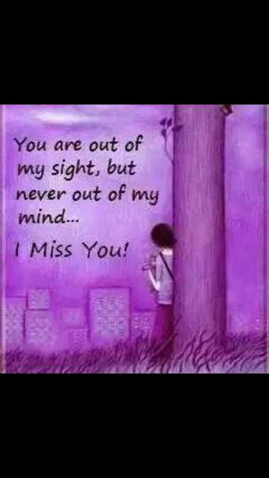 Cute Lovers - You are out of my sight , but never out of my mind . . . I Miss You ! - ShareChat