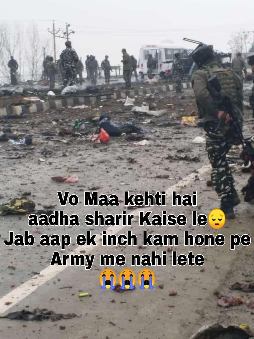 जवाना ने सलाम - Vo Maa Kehti hai aadha sharir Kaise le Jab aap ek inch kam hone pe Army me nahi lete - ShareChat