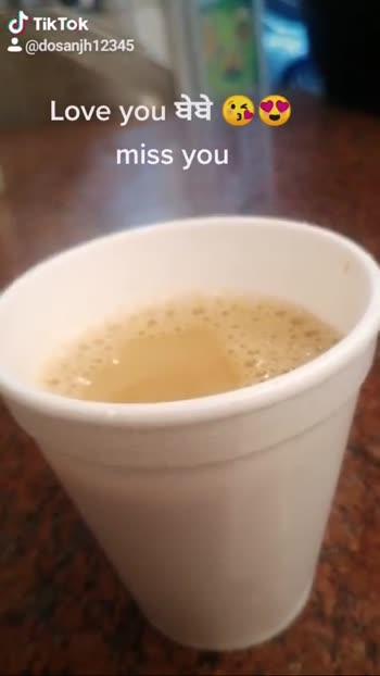 miss u... - ShareChat