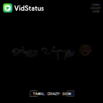 💑 காதல் ஜோடி - ShareChat