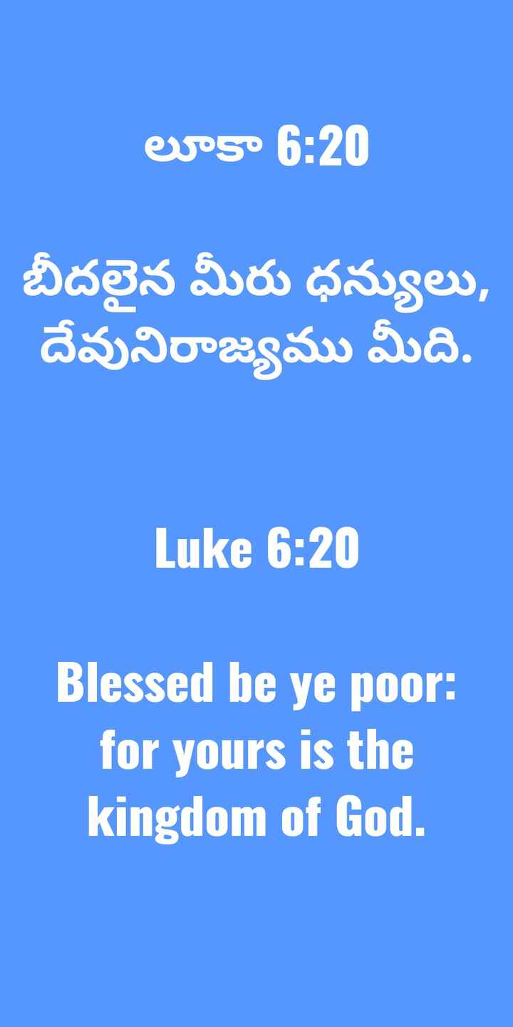 daily bible msgs - ShareChat