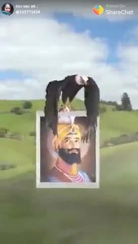 🙏ਸ਼੍ਰੀ ਗੁਰੂ ਗੋਬਿੰਦ ਸਿੰਘ ਜੀ - ShareChat