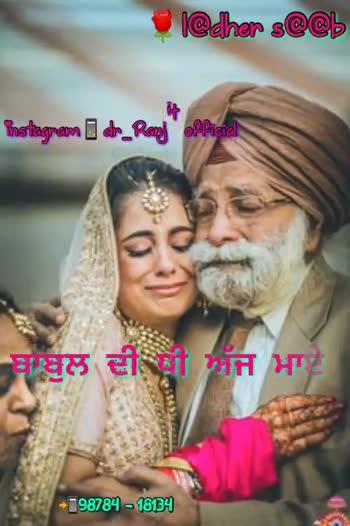 Mahiya By Ranjit Bawa 👌🏻 - ShareChat