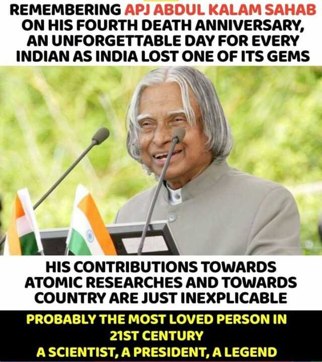 💐death anniversary ਏ ਪੀ ਜੇ ਅਬਦੁਲ ਕਲਾਮ💐 - REMEMBERING APJ ABDUL KALAM SAHAB ON HIS FOURTH DEATH ANNIVERSARY , AN UNFORGETTABLE DAY FOR EVERY INDIAN AS INDIA LOST ONE OF ITS GEMS HIS CONTRIBUTIONS TOWARDS ATOMIC RESEARCHES AND TOWARDS COUNTRY ARE JUST INEXPLICABLE PROBABLY THE MOST LOVED PERSON IN 21ST CENTURY A SCIENTIST , A PRESIDENT , A LEGEND - ShareChat