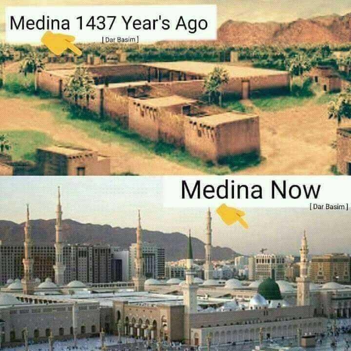 Deeniyaat - Medina 1437 Year ' s Ago I Dar Basim ) Medina Now [ Dar Basim ) - ShareChat